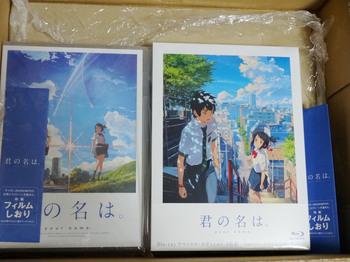 「君の名は。」DVD&Blu-ray.jpg