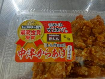 めちゃ美味しい01.JPG
