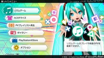初音ミク Project DIVA Future Tone_1.jpg