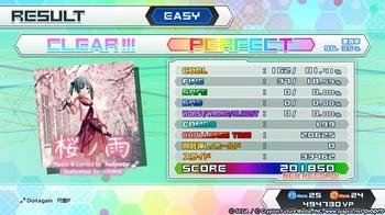 初音ミク Project DIVA Future Tone_5.jpg