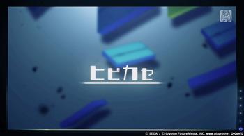 初音ミク Project DIVA Future Tone__12.jpeg
