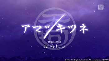 初音ミク Project DIVA Future Tone__9.jpeg