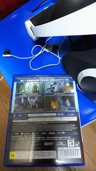 PlayStation VR_05.jpg