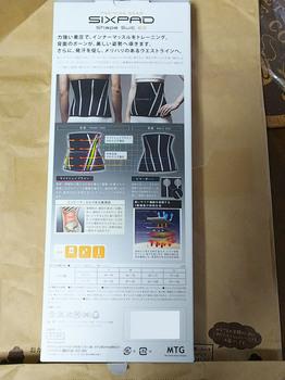 Shape Suit EX_02.jpg