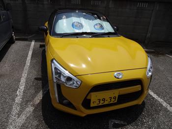 20170716_洗車.JPG