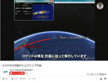 みちびき3号機03.jpg