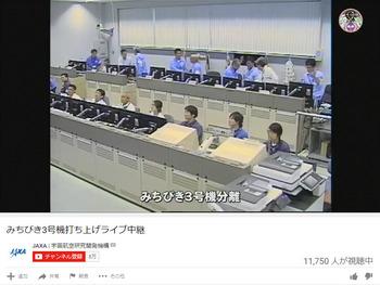 みちびき3号機05.jpg