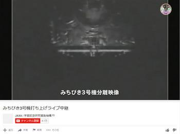 みちびき3号機06.jpg